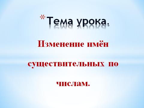 hello_html_m51d6dea6.png
