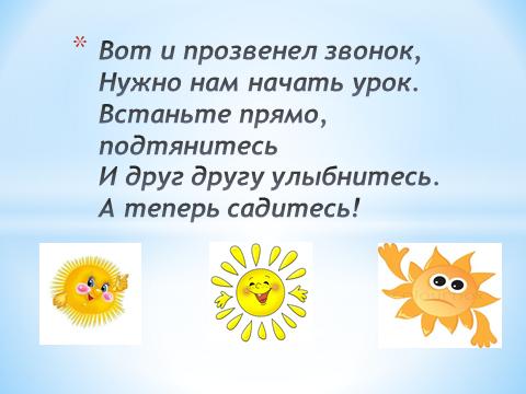 hello_html_m5e9b3cba.png