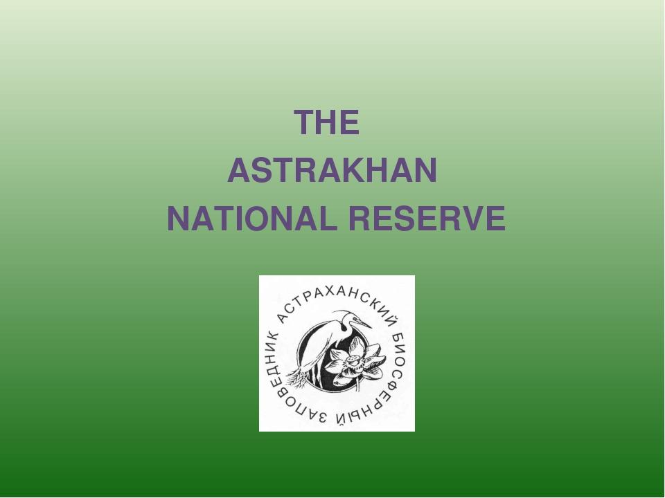THE ASTRAKHAN NATIONAL RESERVE