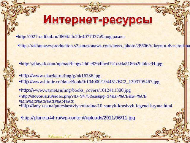 http://i027.radikal.ru/0804/ab/20e4077937a9.png рамка http://reklamasevproduc...