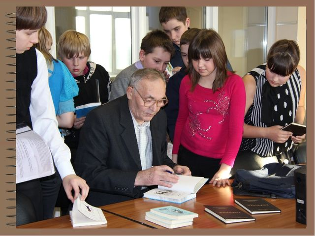 Встречи с читателями в Овсянке Встречи с юными земляками Уроки русского языка