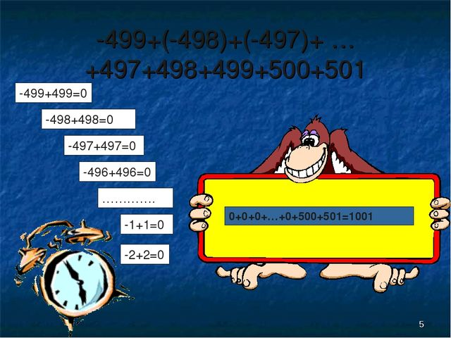 * -499+(-498)+(-497)+ … +497+498+499+500+501 -499+499=0 -498+498=0 -497+497=0...