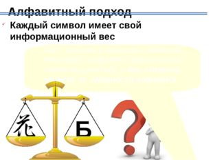 Какова минимальная мощность алфавита, с помощью которого можно записывать (к