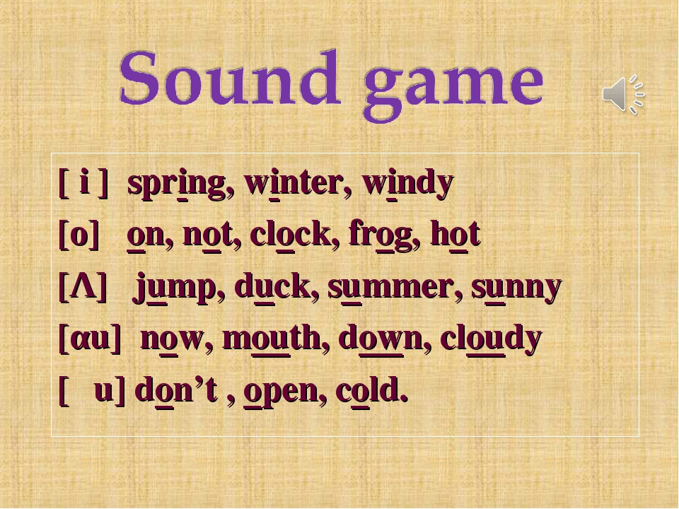 [ i ]  spring, winter, windy [ο]   on, not, clock, frog, hot [Λ]   jump, duck...