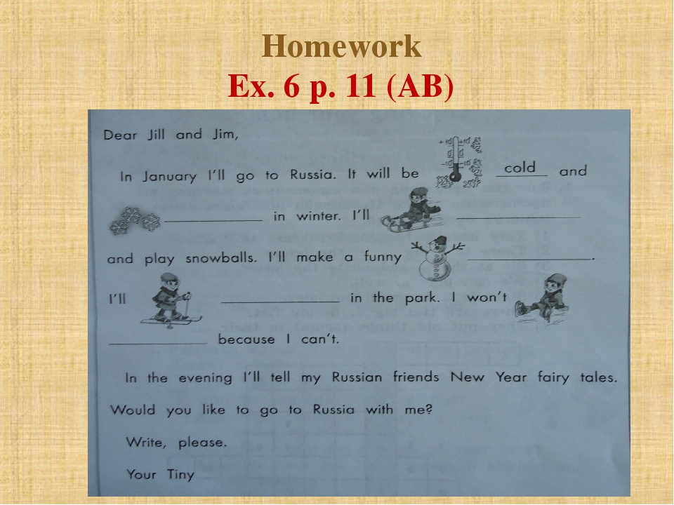 Homework Ex. 6 p. 11 (AB)