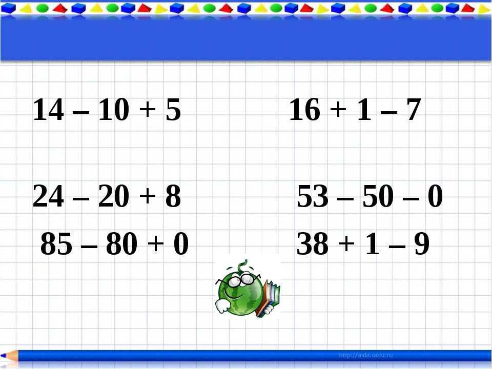 14 – 10 + 5 16 + 1 – 7 24 – 20 + 8 53 – 50 – 0 85 – 80 + 0 38 + 1 – 9