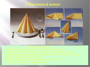 Инструкционная карта 1. - Верхний слой левого нижнего угла перекиньте направ