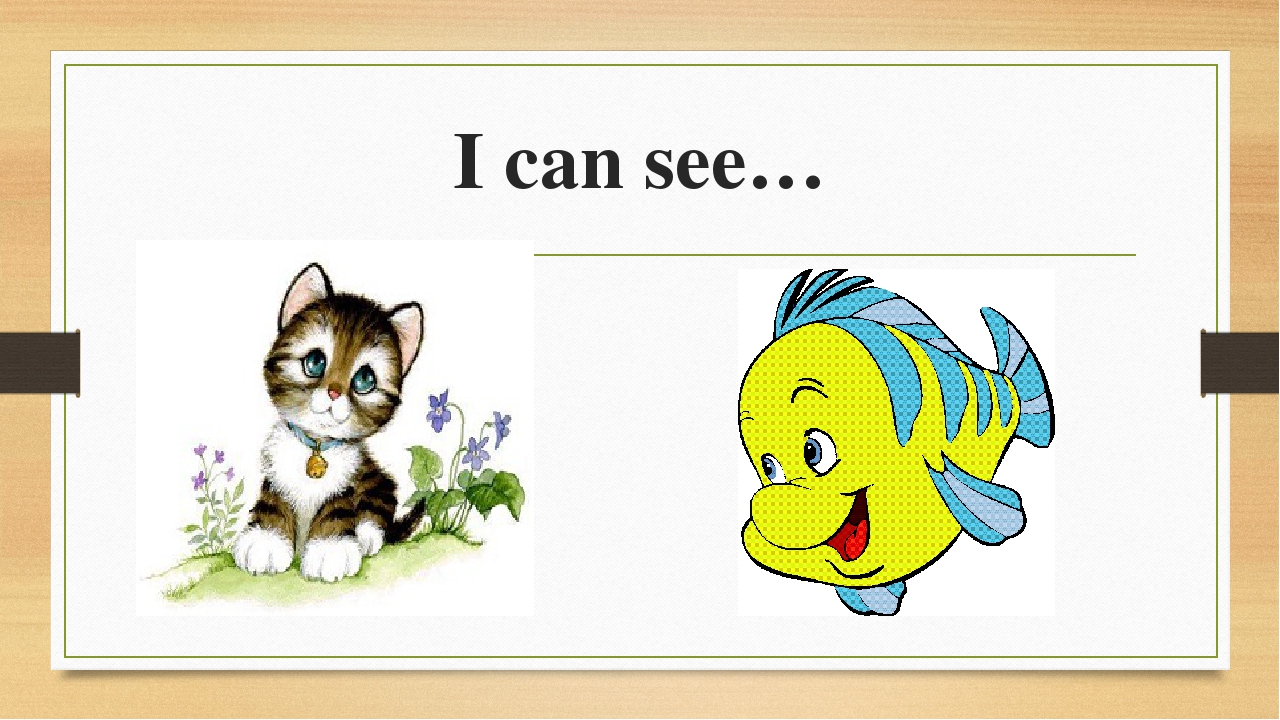 I can see…