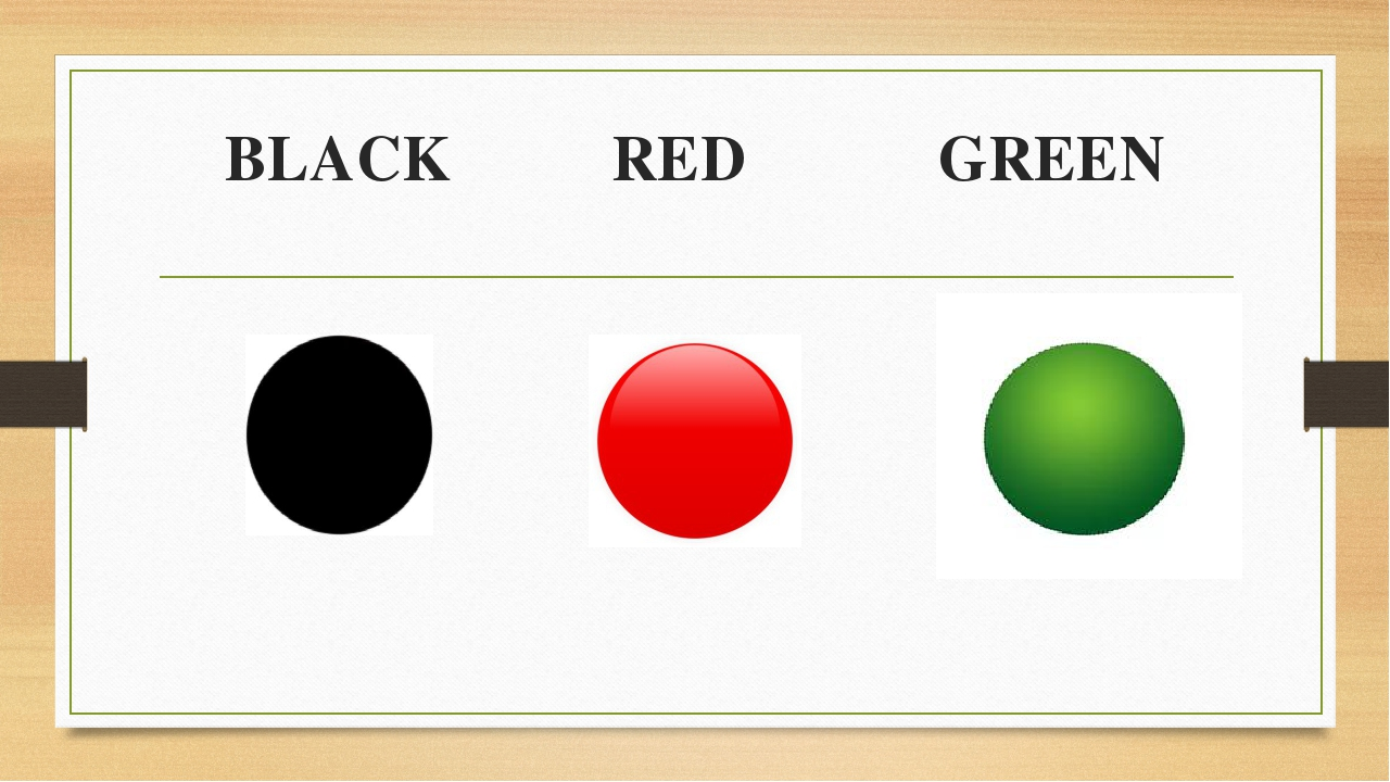 BLACK RED GREEN