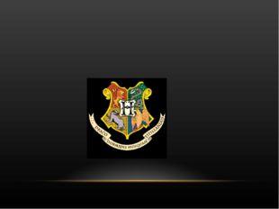 Сколько факультетов было в Школе Чародейства и Волшебства?