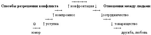 hello_html_m18f8996c.png