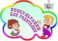 hello_html_m5731e6b5.jpg