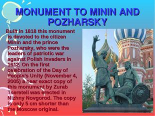 MONUMENT TO MININ AND POZHARSKY Built in 1818 this monument is devoted to the