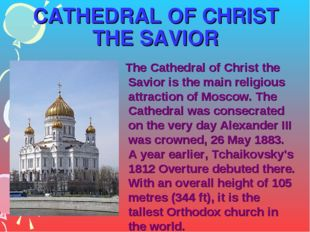 CATHEDRAL OF CHRIST THE SAVIOR The Cathedral of Christ the Savior is the main