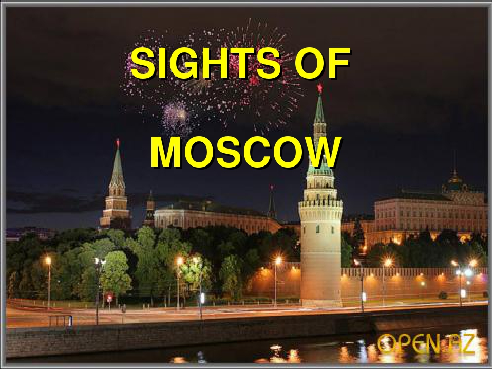 SIGHTS OF MOSCOW