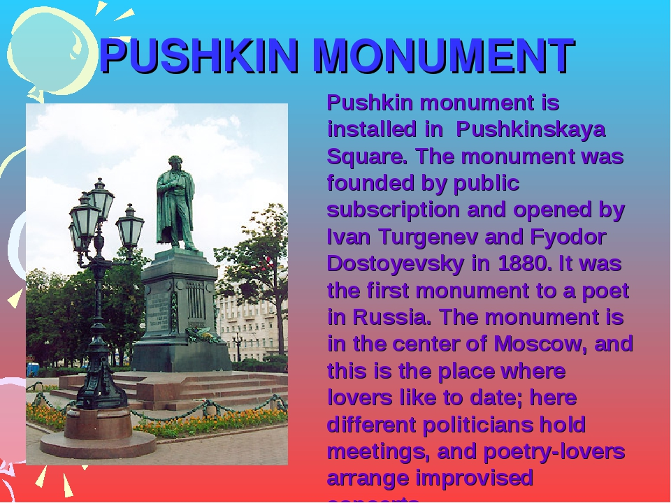 PUSHKIN MONUMENT Pushkin monument is installed in Pushkinskaya Square. The mo...