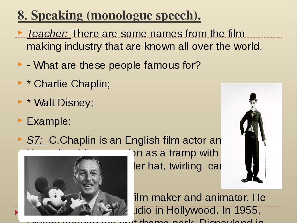 8. Speaking (monologue speech). Teacher: There are some names from the film m...