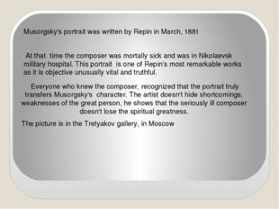 The picture is in the Tretyakov gallery, in Moscow Musorgsky's portrait was w