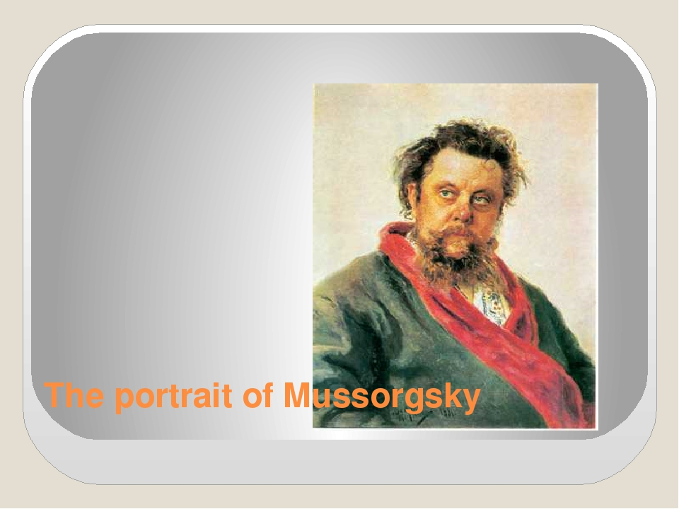 The portrait of Mussorgsky