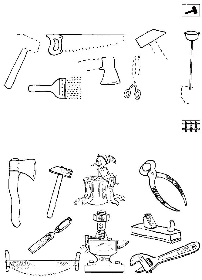 Логопедические инструменты картинки