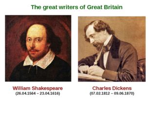 The great writers of Great Britain William Shakespeare (26.04.1564 – 23.04.16