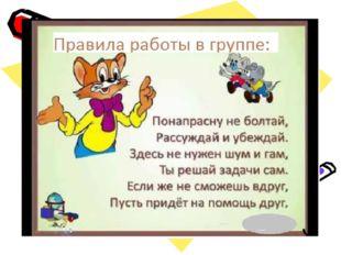 Для добавления текста щелкните мышью