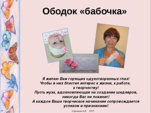 Информационные источники http://dg53.mycdn.me/getImage?photoId=558403631371&p