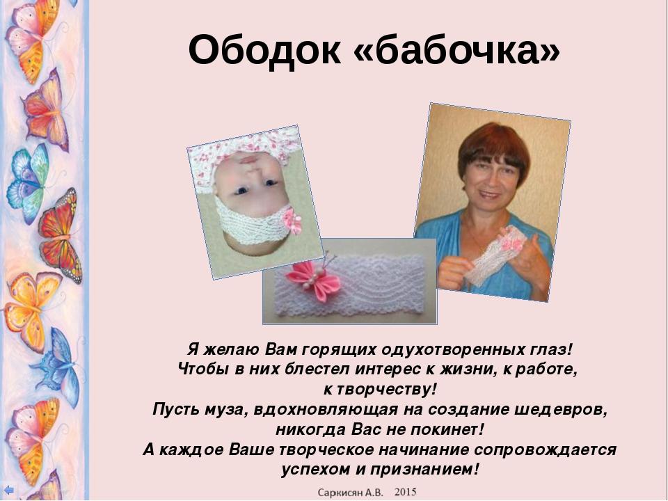 Информационные источники http://dg53.mycdn.me/getImage?photoId=558403631371&p...