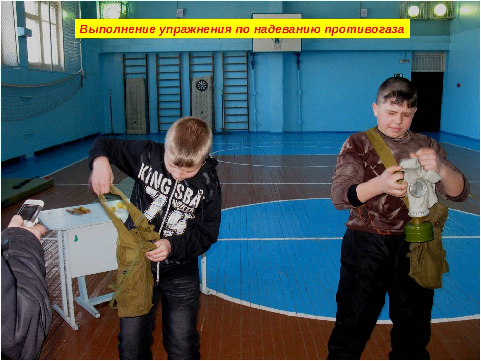 Выполнение упражнения по надеванию противогаза