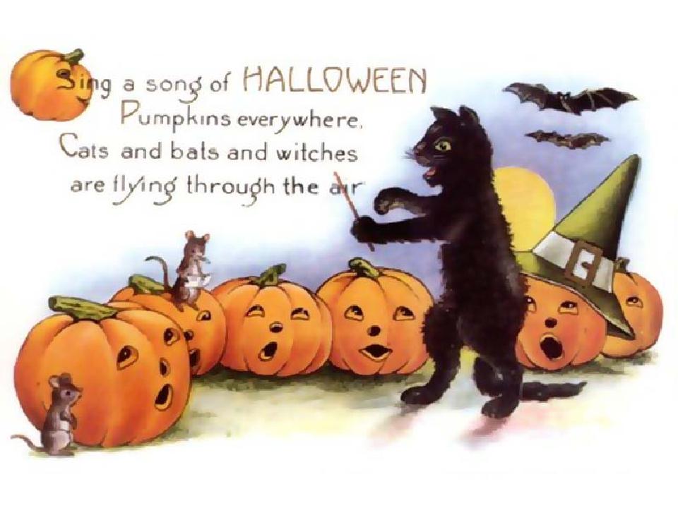 Открытки на хэллоуин на английском с переводом