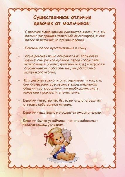 hello_html_m106c624a.jpg