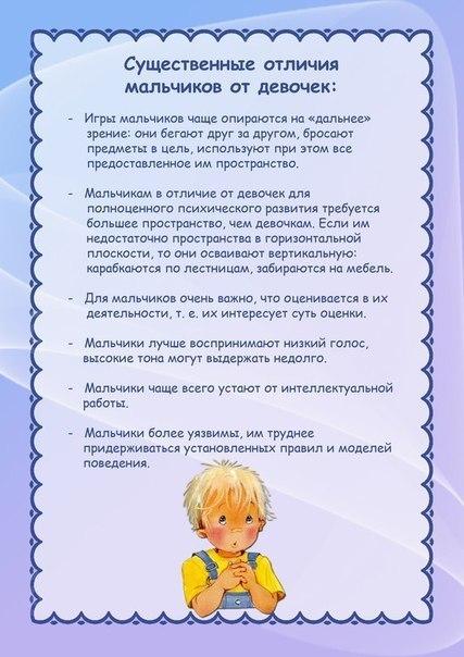 hello_html_m1bdf4589.jpg