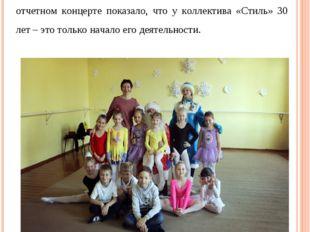 Общее количество детей 100 человек, так как помимо ведущей группы занимается