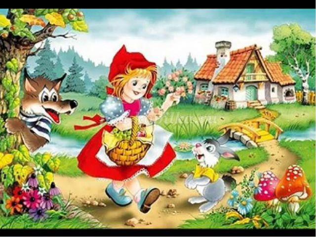 В какой сказке мама отправила свою маленькую дочь одну через лес, в гости к...