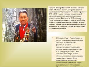 В Москве, Санкт-Петербурге и в других регионах страны ежегодно проходят