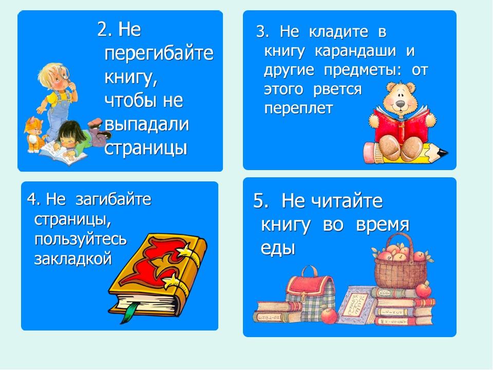 алгоритм в картинках как обращаться с книгой отцом