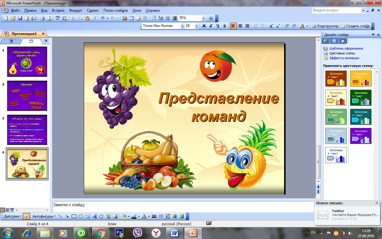 hello_html_286eaad5.png
