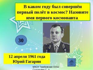 Источники: http://kistreg.history.spbu.ru/files/images/Clio3.gif – Клио http: