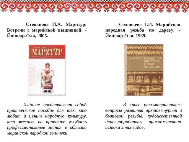 Издание представляет собой практическое пособие для тех, кто любит и ценит н...