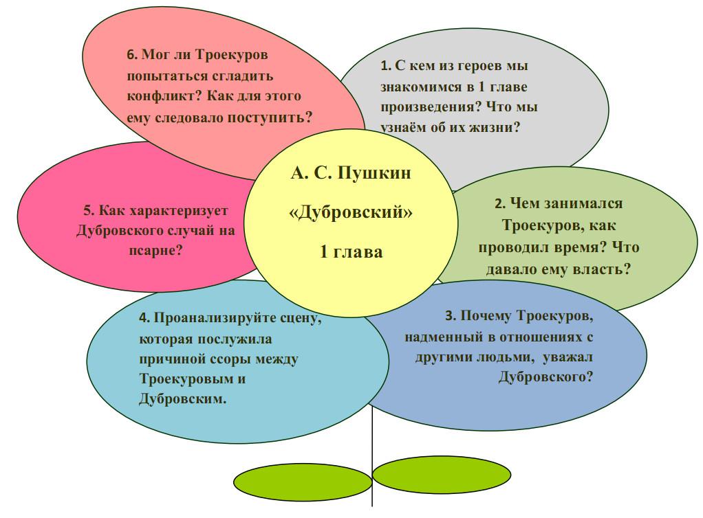 hello_html_13a6b65a.jpg