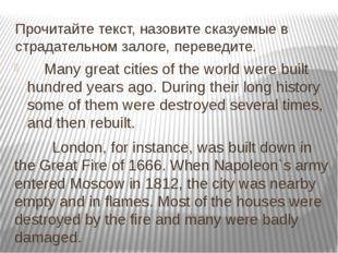 Прочитайте текст, назовите сказуемые в страдательном залоге, переведите. Many