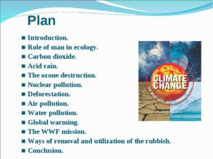 Plan ■ Introduction. ■ Role of man in ecology. ■ Carbon dioxide. ■ Acid rain
