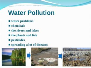Water Pollution ■ water problems ■ chemicals ■ the rivers and lakes ■ the pl