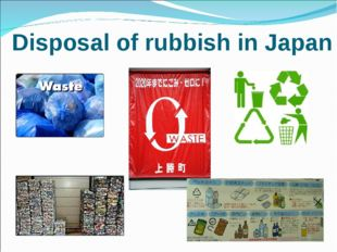 Disposal of rubbish in Japan