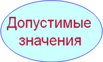 hello_html_m6bf88232.png