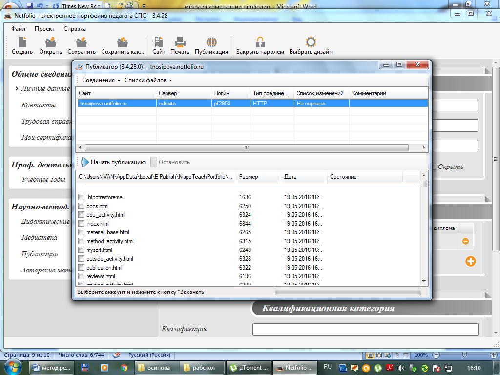 hello_html_6603cc89.png