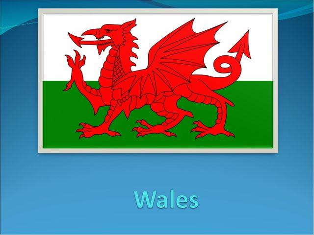 Презентация по английскому языку на тему Уэльс классы  библиотека материалов