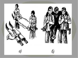 Транспортування потерпілого удвох: а – на жердинах чи лижах зі штормівками;