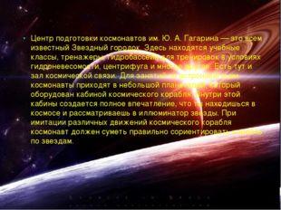 Решение о создании первого отряда космонавтов было принято в начале 1960 год