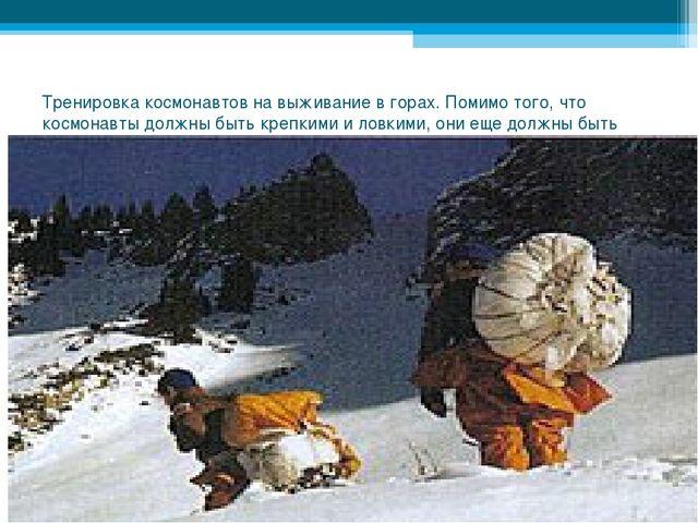 Тренировка космонавтов на выживание в горах. Помимо того, что космонавты долж...